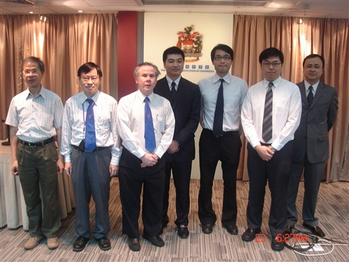 The HK Institute of Engineers - Technical Seminar - Sam Ho's