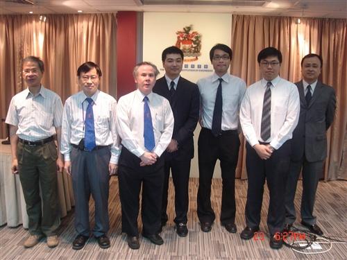 The HK Institute of Engineers - Technical Seminar - Sam Ho's Blog