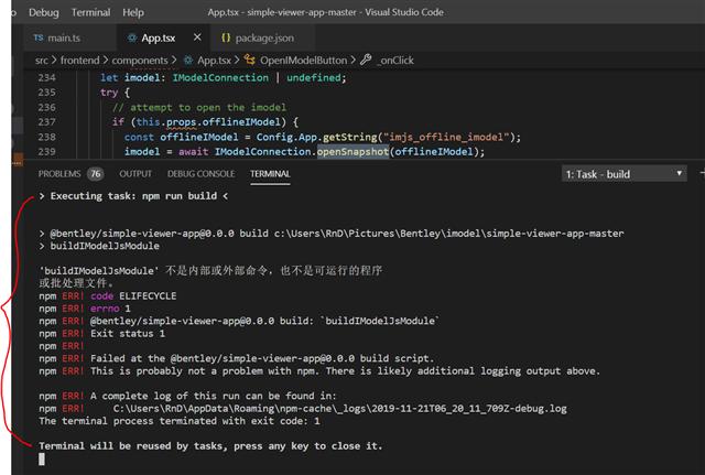 React.js エラー「npm ERR! code ELIFECYCLE npm ERR ...